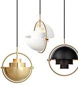 Недорогие -LightMyself™ Подвесные лампы Рассеянное освещение - Регулируется, Природа Изысканный и современный, 110-120Вольт 220-240Вольт Лампочки не