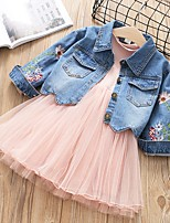 cheap -Girls' Daily Holiday Solid Colored Floral Clothing Set, Spandex Spring Long Sleeves Cute Street chic Blushing Pink Purple