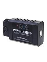 cheap -All Models 16pin 2 OBD-II ELM327 No Vehicle Diagnostic Scanners