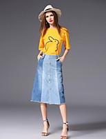 cheap -FRMZ Women's Cute Active Set - Solid Colored, Split Patchwork Skirt