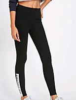 abordables -Femme Basique Joggings Pantalon Couleur Pleine
