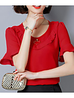 cheap -Women's Basic Blouse - Solid Colored Ruffle