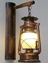 Недорогие -Антибликовая Античный Винтаж Освещение ванной комнаты Назначение Металл настенный светильник 220-240Вольт 40W
