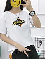 abordables -Tee-shirt Femme, Couleur Pleine Imprimé Basique