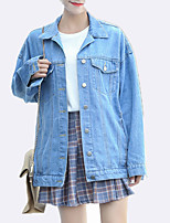 cheap -Women's Basic Denim Jacket-Word,Embroidered