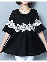 Недорогие -Жен. Кружева Блуза Классический Контрастных цветов