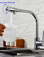 Недорогие -кухонный смеситель - Современный Хром Стандартный Носик По центру