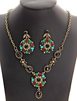 cheap -Women's Rhinestone Jewelry Set 1 Necklace Earrings - Elegant Ethnic Flower Black Green Jewelry Set For Evening Party Club