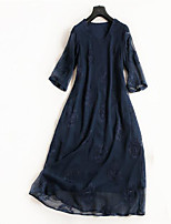 cheap -Miss French Women's Simple Basic Swing Dress - Solid Colored