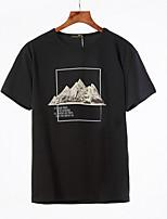 baratos -Mulheres Camiseta Básico Geométrica