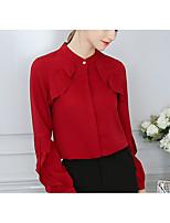 preiswerte -Damen Solide - Niedlich Bluse