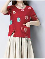 cheap -Women's Going out Street chic T-shirt - Floral