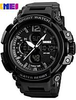 Недорогие -SKMEI Муж. Цифровой электронные часы Спортивные часы Будильник Календарь Секундомер Защита от влаги Крупный циферблат PU Группа На каждый