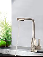 cheap -Kitchen faucet - Universal Brushed Steel Standard Spout Centerset