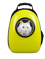 cheap -Dogs / Rabbits / Cats Carrier & Travel Backpack Pet Carrier Portable / Waterproof / Mini Creative / Fashion / British Yellow / Fuchsia /