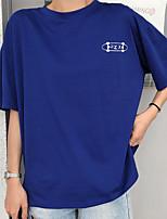 cheap -women's t-shirt - solid colored portrait letter round neck