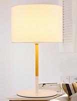 abordables -Moderne Décorative Lampe de Table Pour Métal 220-240V Blanc / Noir