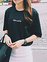 economico -T-shirt Per donna Tinta unita / Alfabetico Cotone