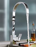 cheap -Kitchen faucet - Contemporary Chrome Tall / High Arc Centerset