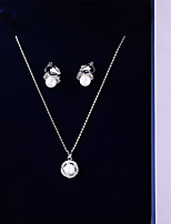 cheap -Women's Cubic Zirconia Jewelry Set - Flower Sweet, Fashion Include Drop Earrings / Pendant Necklace White For Wedding / Evening Party