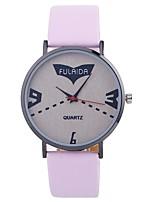 Недорогие -Жен. Наручные часы Китайский Крупный циферблат / Повседневные часы PU Группа минималист / Мода Черный / Белый / Серебристый металл
