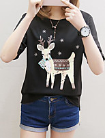 cheap -women's t-shirt - animal round neck