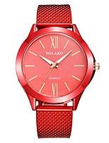 Недорогие -Жен. Нарядные часы Китайский Секундомер PU Группа Мода Красный