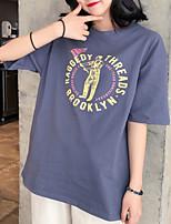 economico -T-shirt Per donna Essenziale Con stampe, Ritratto / Alfabetico