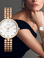 cheap -Women's Dress Watch / Wrist Watch Chinese New Design / Casual Watch / Imitation Diamond Alloy Band Casual / Fashion Gold