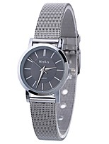 baratos -Mulheres Relógio de Pulso Chinês Criativo / Relógio Casual / Mostrador Grande Lega Banda Fashion / Minimalista Prata