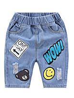 economico -Bambino Unisex Fantasia geometrica Jeans