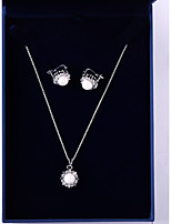 cheap -Women's Cubic Zirconia Jewelry Set - Ball Sweet, Fashion Include Drop Earrings / Pendant Necklace White For Wedding / Daily