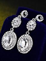 preiswerte -Damen Tropfen-Ohrringe - Tropfen Einfach, Europäisch, Modisch Silber Für Hochzeit / Alltag