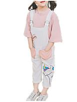 abordables -Enfants Fille Couleur Pleine Demi Manches Ensemble de Vêtements