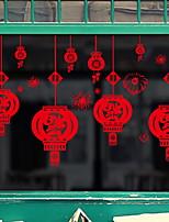 Недорогие -Декоративные наклейки на стены - Простые наклейки Праздник Гостиная / Спальня