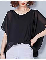 Недорогие -женская блузка - сплошная цветная геометрическая шея