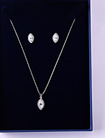 cheap -Women's Cubic Zirconia Jewelry Set - Drop Simple, Fashion Include Drop Earrings / Pendant Necklace White For Wedding / Birthday