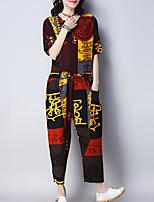 cheap -Women's Shirt - Geometric Pant