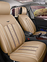 baratos -ODEER Almofadas para Assento Automotivo Capas de assento Bege Têxtil / PU Leather Comum for Universal Todos os Anos Todos os Modelos
