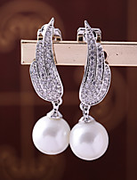 cheap -Women's Cubic Zirconia Clip Earrings - Leaf, Feather Fashion, Elegant White For Wedding / Engagement