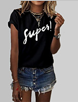 cheap -Women's Cute / Active Slim T-shirt - Solid Colored / Letter Print / Summer