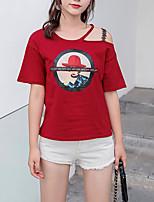 economico -T-shirt Per donna Animali / Ritratto Monospalla / Monospalla / Animali