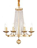abordables -QINGMING® 8 lumières Bougie Lustre Lumière dirigée vers le haut - Style mini, 110-120V / 220-240V Ampoule non incluse / 10-15㎡ / VDE