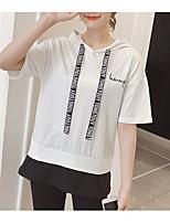 economico -T-shirt da donna - color block color block con cappuccio in tinta unita