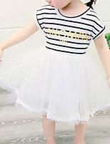 cheap -Infant Girls' Striped Short Sleeve Dress