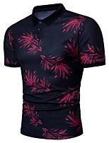 Недорогие -Муж. Polo Рубашечный воротник Цветочный принт / Пожалуйста, выбирайте изделие на размер больше вашего обычного размера