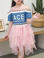 cheap -Kids Girls' Patchwork Short Sleeve Dress