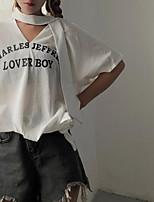 baratos -Mulheres Blusa Vintage Franjas, Sólido / Listrado Preto & Branco / Guindaste