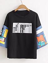 economico -t-shirt ampia da donna - girocollo color block