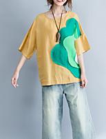 economico -T-shirt Per donna Essenziale Collage, Monocolore